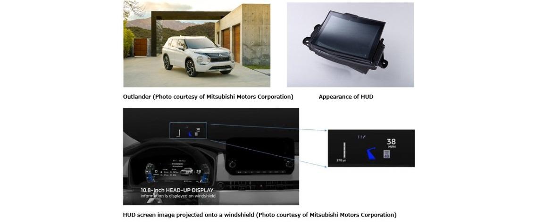 Широкоэкранный WS HUD от Panasonic встроен в Mitsubishi Outlander